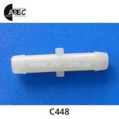 Пластиковый соединитель трубок d7.9 GM Ford 1614858 14004878 10017487 383005