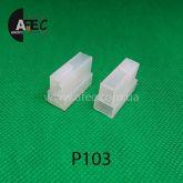 Автомобильный разъём гнездовой 2-Х контактный Т-образный аналог TE 1-80907-0 серии 6,3мм