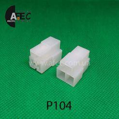 Автомобильный разъём гнездовой 3-Х контактный аналог TE 180941-0 серии 6,3мм