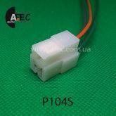 Автомобильный разъём гнездовой 3-Х контактный П-образный аналог TE 180941-0 серии 6,3мм с проводом