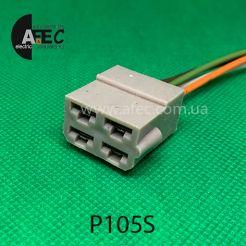Автомобильный разъём гнездовой 4-Х контактный аналог TE 180900-0 серии 6,3мм с проводом