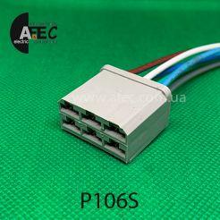 Автомобильный разъём гнездовой 6-ти контактный аналог TE 480004-5 серии 6,3мм с проводом