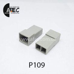 Автомобильный разъём штыревой 2-Х контактный аналог TE 180924-0 серии 6,3мм
