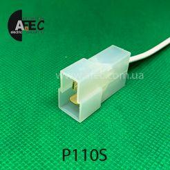 Автомобильный разъём штыревой 2-Х контактный Т-образный аналог TE 1809080 серии 6,3мм с проводом