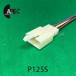 Мото разъём штыревой 3-х контактный серии 2,8мм с проводом