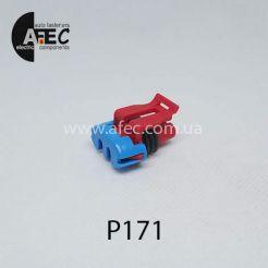 Автомобильный разъём герметичный гнездовой 2-х контактный аналог Delphi 12052643 серии 1,5мм для датчика адсорбера ВАЗ