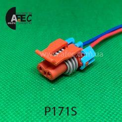Автомобильный разъём герметичный гнездовой 2-х контактный аналог Delphi 12052643 серии 1,5мм для датчика адсорбера ВАЗ с проводом