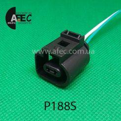 Автомобильный разъём герметичный гнездовой 2-х контактный аналог WAG 1J0973702 серии 1.2мм с проводом