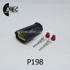 Автомобильный разъём герметичный штыревой 2-х контактный аналог аналог TE 174354-2 серии 1.8мм для дополнительных фар DAEWOO Lanos