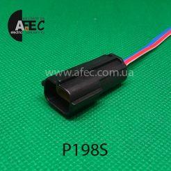 Автомобильный разъём герметичный штыревой 2-х контактный аналог TE 1743542 серии 1.8мм для дополнительных фар DAEWOO Lanos с проводом