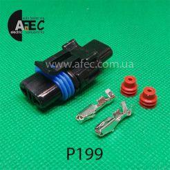 Автомобильный разъём герметичный гнездовой 2-х контактный аналог Delphi 12020599 серии 2.8мм для ламп H27
