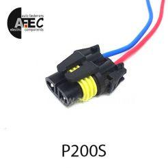 Автомобильный разъём герметичный гнездовой 2-х контактный серии 2.8мм для ламп H8 с проводом