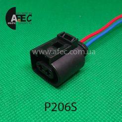 Автомобильный разъём герметичный гнездовой 2-х контактный аналог VAG 1J0973722 TE 17176921 серии 3.5мм с проводом