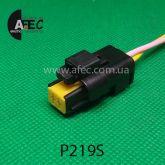 Автомобильный разъём герметичный гнездовой 2-х контактный аналог FCI 211PC022S8049 серии 2.5мм с проводом