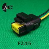 Авто разъём гнездовой 3-х контактный аналог FCI 211PC032S5049 с проводом