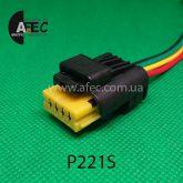 Автомобильный разъём герметичный гнездовой 4-х контактный аналог FCI 211PC042S4021 с проводом