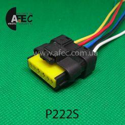 Автомобильный разъём герметичный гнездовой 6-ти контактный аналог FCI 211PC062S1049 с проводом