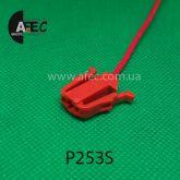 Автомобильный разъём гнездовой 1-но контактный аналог VAG 191972701 TE серии 2,8мм с проводом