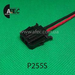 Автомобильный разъём гнездовой 2-Х контактный аналог VAG 1J0972702 1J0972923 AMP 19295881 серии 2,8мм для датчика задней скорости ручника ВАЗ 1118 с проводом