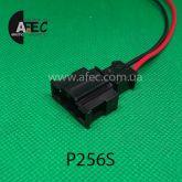 Автомобильный разъём штыревой 2-х контактный аналог VAG 191972712 AMP 19295961 серии 2,8мм с проводом