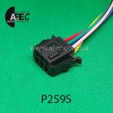 Автомобильный разъём гнездовой 6-ти контактный аналог VAG AMP 1-929621-1 серии 2,8мм для реле задних противотуманных фонарей ВАЗ 2110-2115 с проводом