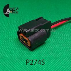 Авто разъём гнездовой 2-х контактный KUM PB625-02027 для туманок Aveo CHEVROLETс проводом