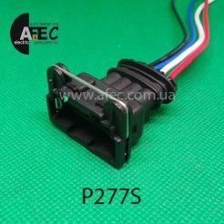 Автомобильный разъём герметичный гнездовой 4-х контактный AMP 2821921 серии 2,8мм с проводом