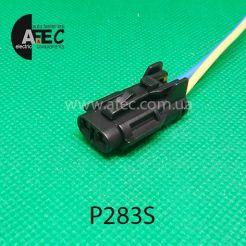 Автомобильный разъём герметичный гнездовой 2-х контактный аналог KET MG610320 Yazaki 7123142430 серии 1,8мм для повторителей поворотов Lanos Aveo для туманок Nexia с проводом