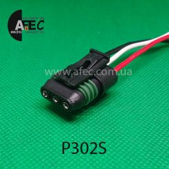 Автомобильный разъём герметичный гнездовой 3-х контактный  серии 2.0 мм аналог GM 15306141 PT1302 для электро корректора фар Lanos Sens с проводом