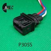Автомобильный разъём герметичный штыревой 3-х контактный серии 2,8мм аналог AMP TE ответная часть к P234 с проводом