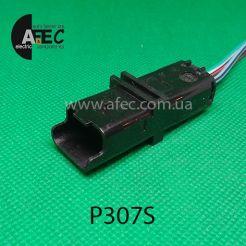 Автомобильный разъём герметичный гнездовой 3-х контактный аналог FCI 211PL032S0049 серии 2,5мм с проводом