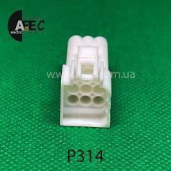 Разъем 9-ти контактный гнездовой штыревой аналог AMP 928521-1