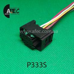 Авто разъём герметичный гнездовой 6-ти контактный серии MQS аналог AMP TE 1-967616-1 для эл.привода и ДПДЗ с проводами