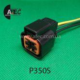 Автомобильный разъём герметичный гнездовой 4-х контактный аналог KUM PB625-04027 с проводом