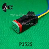 Автомобильный разъём герметичный гнездовой 2-х контактный аналог DEUTSCH DT06-2S-EP06 с проводом