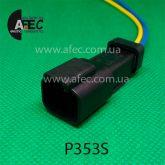 Автомобильный разъём герметичный штыревой 2-х контактный аналог DEUTSCH DT04-2P-E005 с проводом