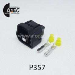 Автомобильный разъём герметичный гнездовой 2-х контактный аналог YAZAKI 7283-7028-30 серии 2,2мм