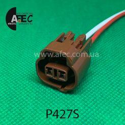 Разъем гнездовой 2-х контактный аналог SUMITOMO 6189-0033 с проводом