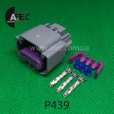 Автомобильный разъём герметичный гнездовой 3-х контактный серии 1,5 мм аналог DELPHI 13511996