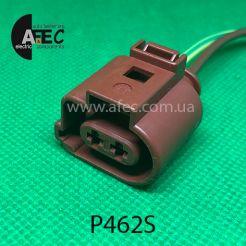 Разъем Volkswagen 3B0 973 722 A 42122800 2-х контактный с проводом