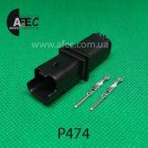Авто разъем 2-х контактный штыревой аналог FCI 0 211PL022S0049 211PC02280081