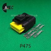 Авто разъем 5-ти контактный гнездовой аналог FCI PC052S0081