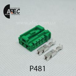 Авто разъем 2-х контактный гнездовой аналог MOLEX 98819-1025
