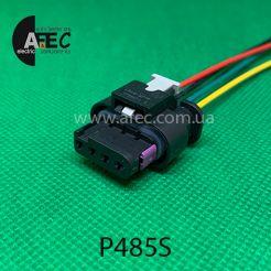 Авто разъем 4-х контактный гнездовой аналог AMP 1-1456426-1 1-1456426-5 1488991-1 1488991-5 с проводом