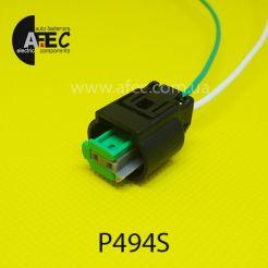 Авто разъем 2-х контактный аналог TE 2-967644-1 Volvo 9441561