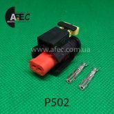 Автомобильный разъём гнездовой 2-х контактный аналог AMP 284556-1