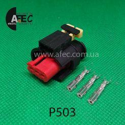 Автомобильный разъём гнездовой 3-х контактный аналог AMP 284556-1