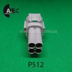 Автомобильный разъём штыревой 4-х контактный аналог Sumitomo 6188-0558 KUM PB291-04127