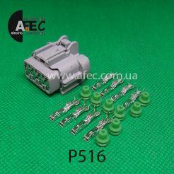Автомобильный разъём гнездовой 8-ми контактный аналог Sumitomo 6185-1179 6918-1780 KUM PB295-08120