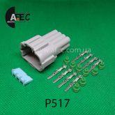 Автомобильный разъём штыревой 8-ми контактный аналог Sumitomo 6188-0738 6918-1780 KUM PB291-08127